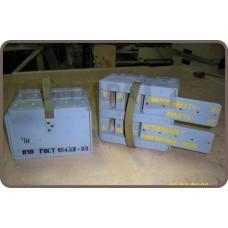 Ящик для магнитных блоков