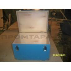 Голубой ящик с отсеками